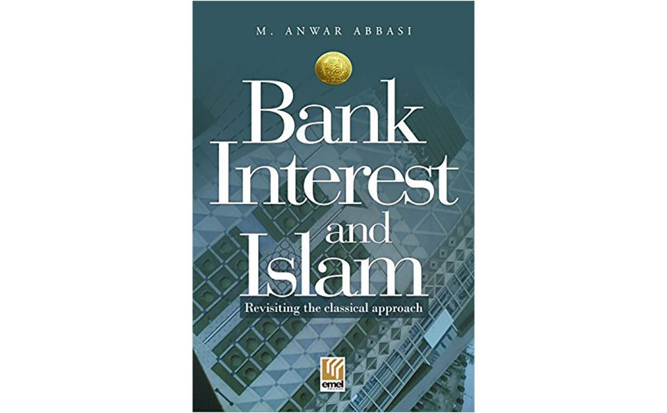 bank-interest-eng
